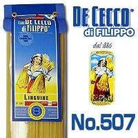 ディチェコ ディフィリッポNo507 リングイネ 500g