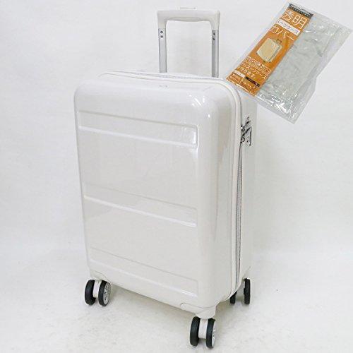 [セット品] (シフレ) Siffler GREEN WORKS GRE2042-48 機内持ち込み対応サイズ・(レジェンドウオーカー)Legend walker 9094 透明スーツケースカバー 【合計2点セット】 (ホワイト)