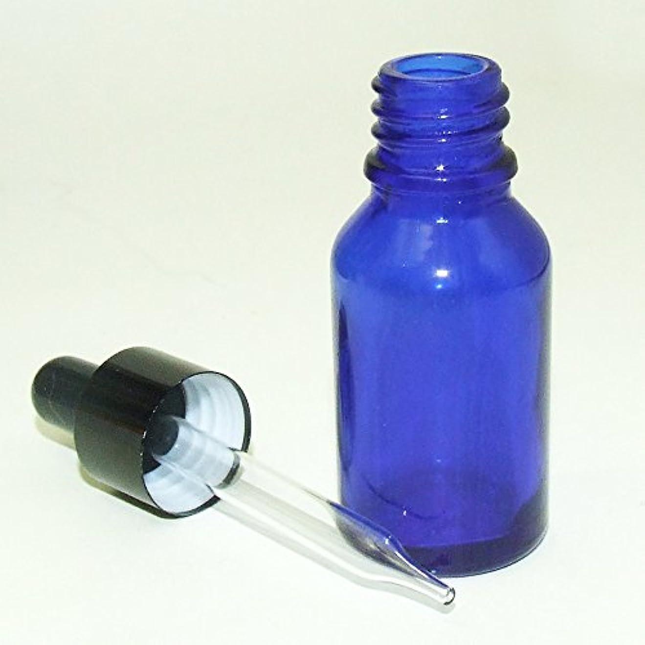 アルファベットキャリア偏見ガレージ?ゼロ 遮光ガラス スポイド瓶 先細タイプ 青 15ml(GZKP31)×10個 アロマ保存 GSE677
