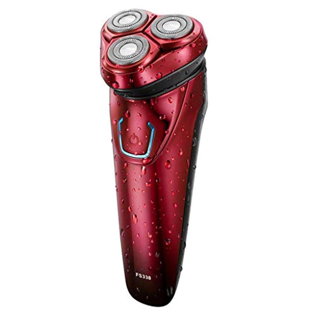 突っ込む攻撃的麦芽ひげそり 電動 メンズシェーバー,USB充電式 髭剃り 電気シェーバー 回転式 髭剃り ひげそりIPX7防水 電気シェーバー 持ち運び便利 お風呂剃り丸洗い可 人気プレゼント
