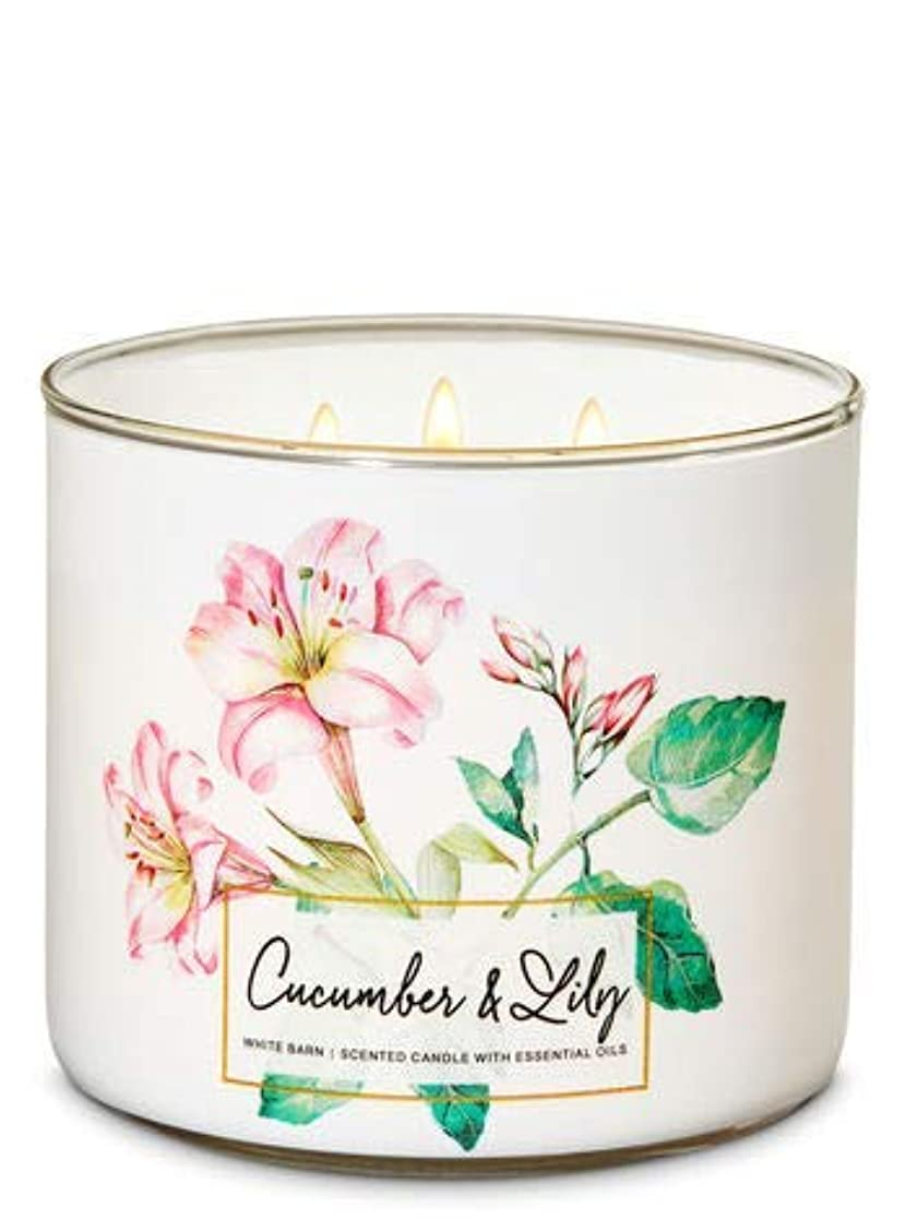 自明写真プランテーション【Bath&Body Works/バス&ボディワークス】 アロマキャンドル キューカンバー&リリー 3-Wick Scented Candle Cucumber & Lily 14.5oz/411g [並行輸入品]