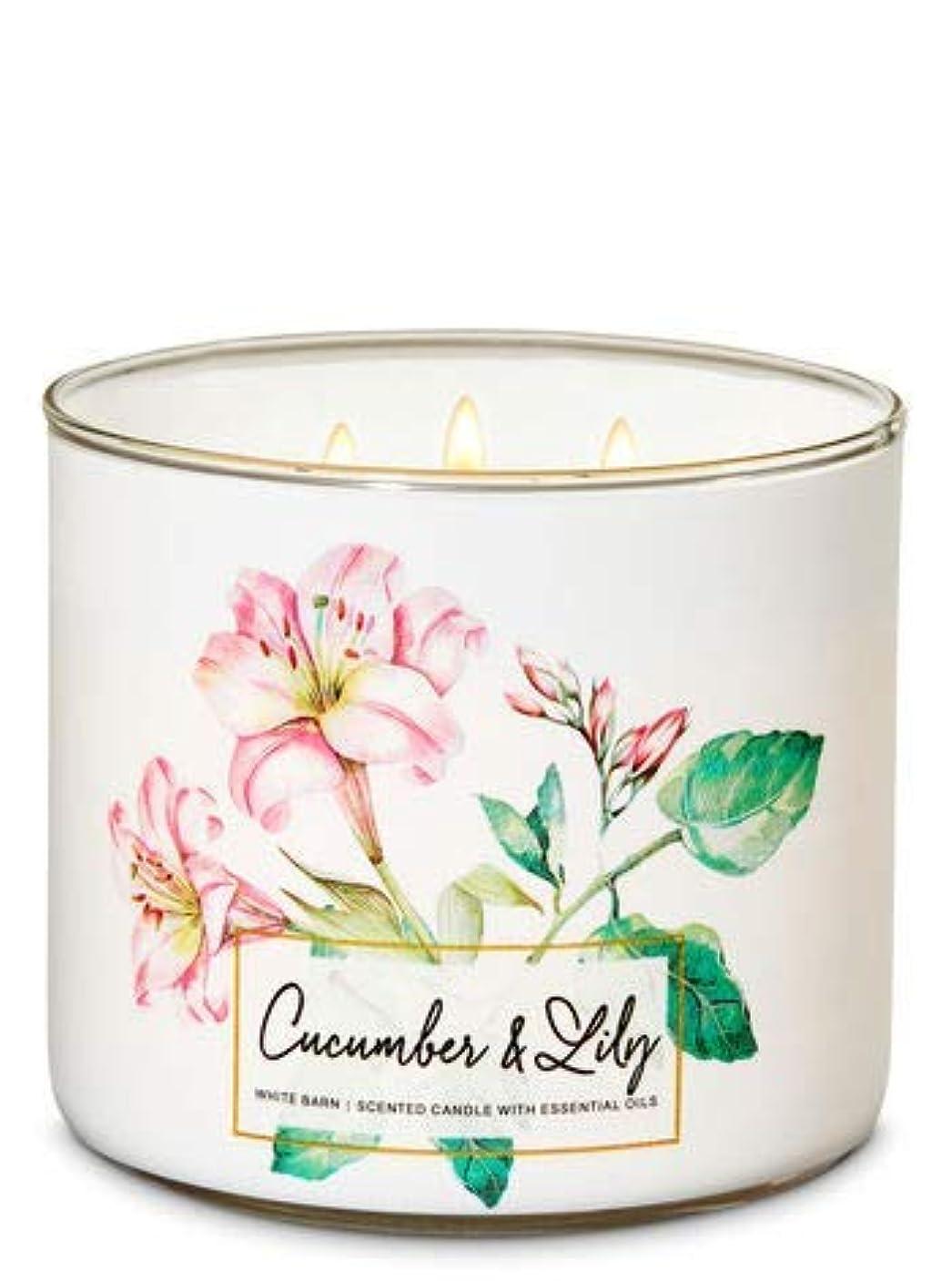 不確実ロデオひどい【Bath&Body Works/バス&ボディワークス】 アロマキャンドル キューカンバー&リリー 3-Wick Scented Candle Cucumber & Lily 14.5oz/411g [並行輸入品]