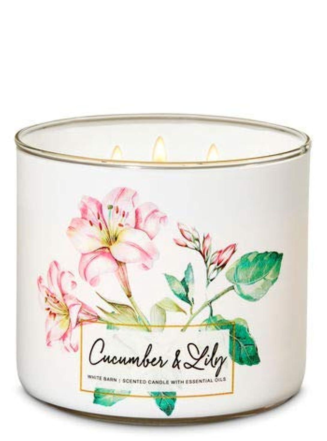 曲学校姿勢【Bath&Body Works/バス&ボディワークス】 アロマキャンドル キューカンバー&リリー 3-Wick Scented Candle Cucumber & Lily 14.5oz/411g [並行輸入品]