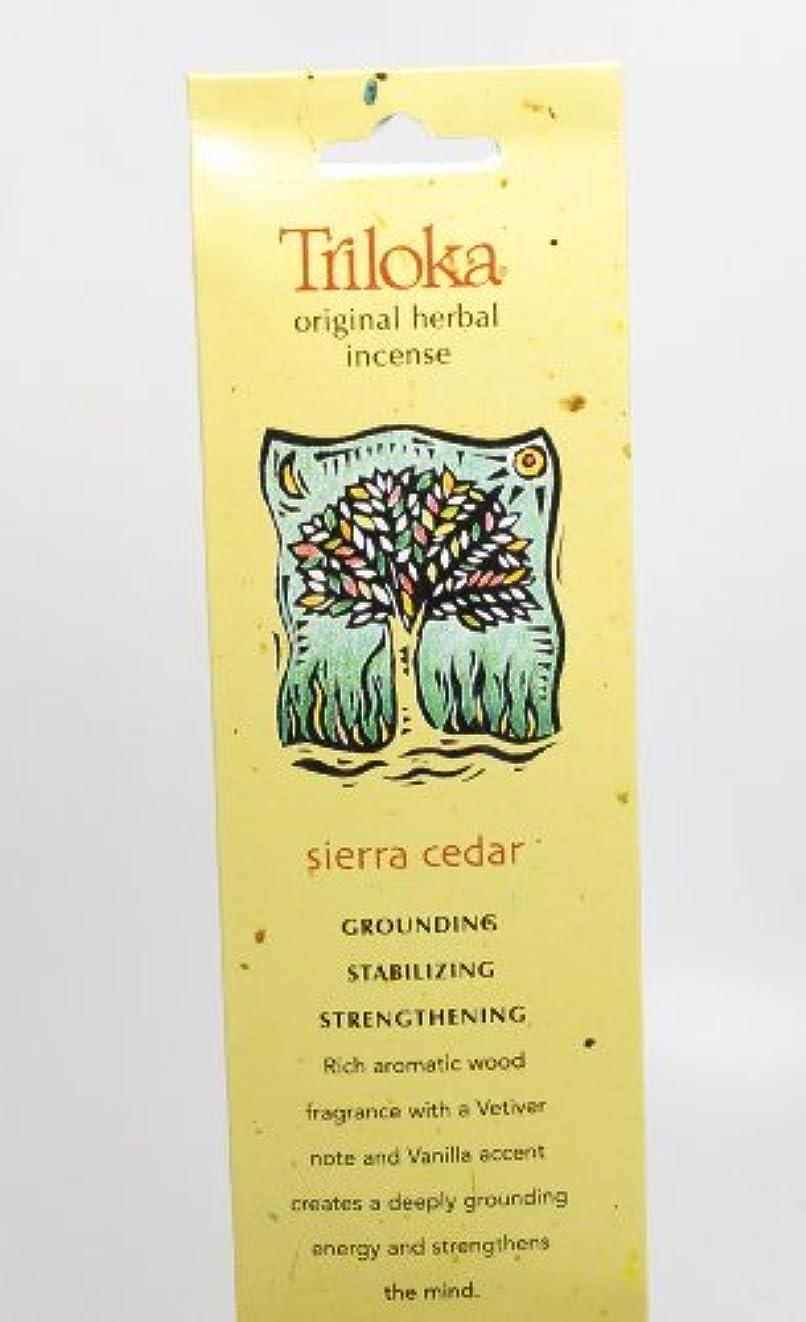 受け皿香ばしい再撮りTriloka - 元の草の香の山脈ヒマラヤスギ - 10棒