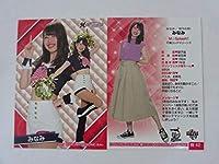 BBM2019プロ野球チアリーダー「舞」■レギュラーカード■舞42/みなみ/M☆Splash!!