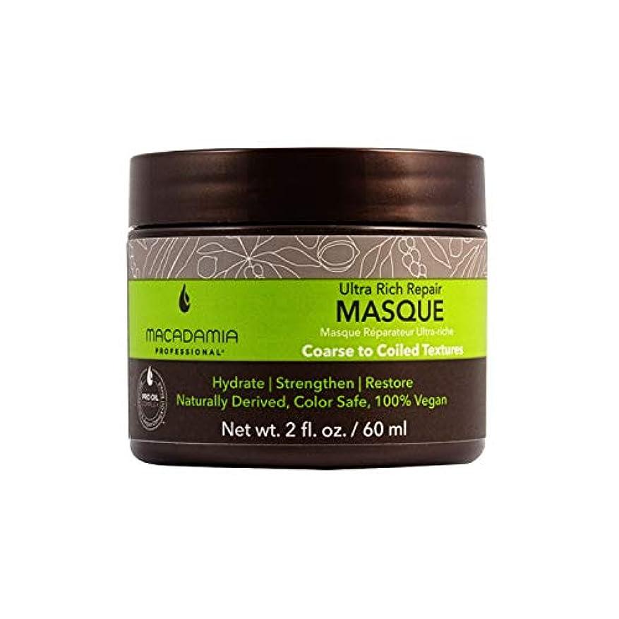壁紙ダメージ発掘Macadamia Professional Ultra Rich Moisture Masque