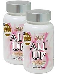 ALLUP™-オールアップ 2個セット パシュミナマフラー付き