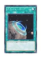 遊戯王 日本語版 SR02-JP035 Terraforming テラ・フォーミング (ノーマル)