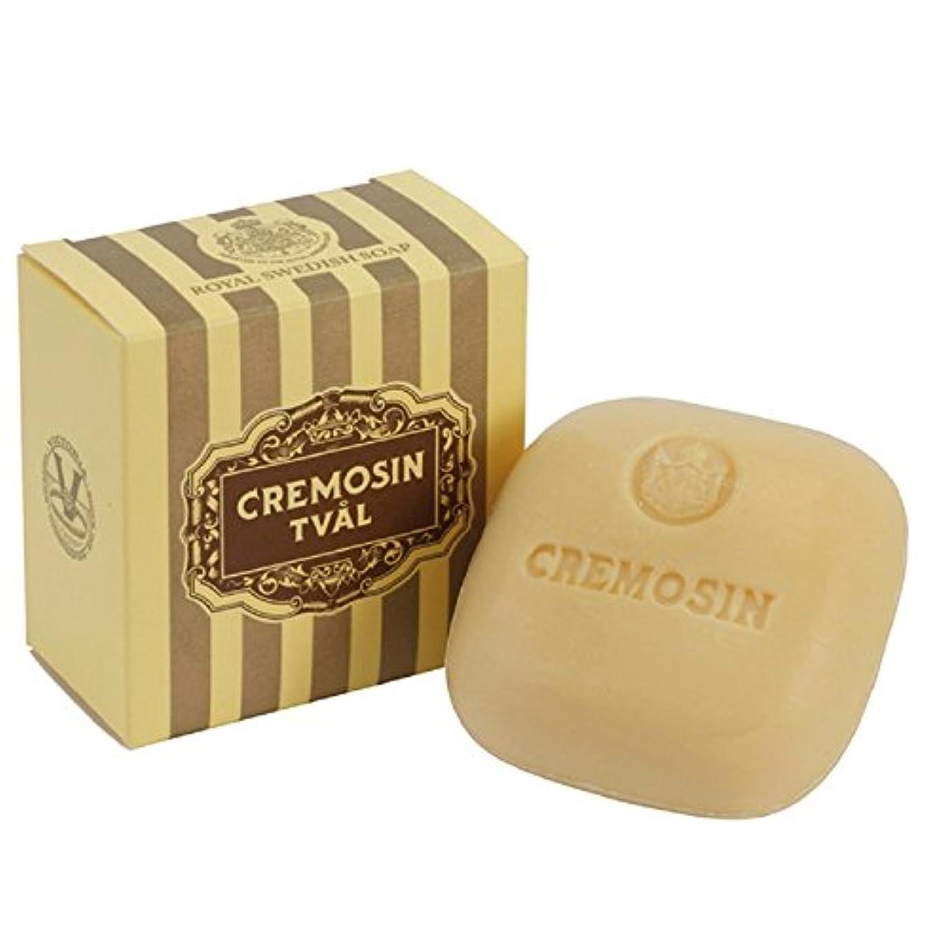 地中海酸化物破壊するVictoria Royal Swedish Cremosin Soap 95g ヴィクトリア クレモシンソープ 95g