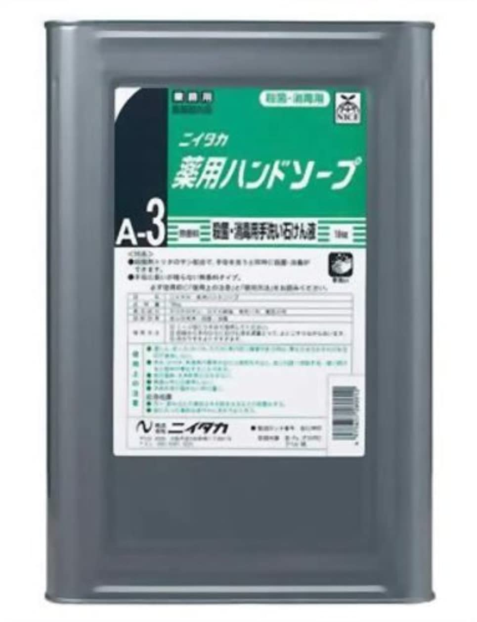 簡略化するこねる忠誠業務用 ニイタカ 薬用ハンドソープ 18kg