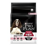 プロプラン ドッグ 中型犬 7歳以上の成犬用 繊細な肌に サーモン 2.5kg OPTIDAMA(オプティダーマ) 理想的な皮膚・被毛の健康維持