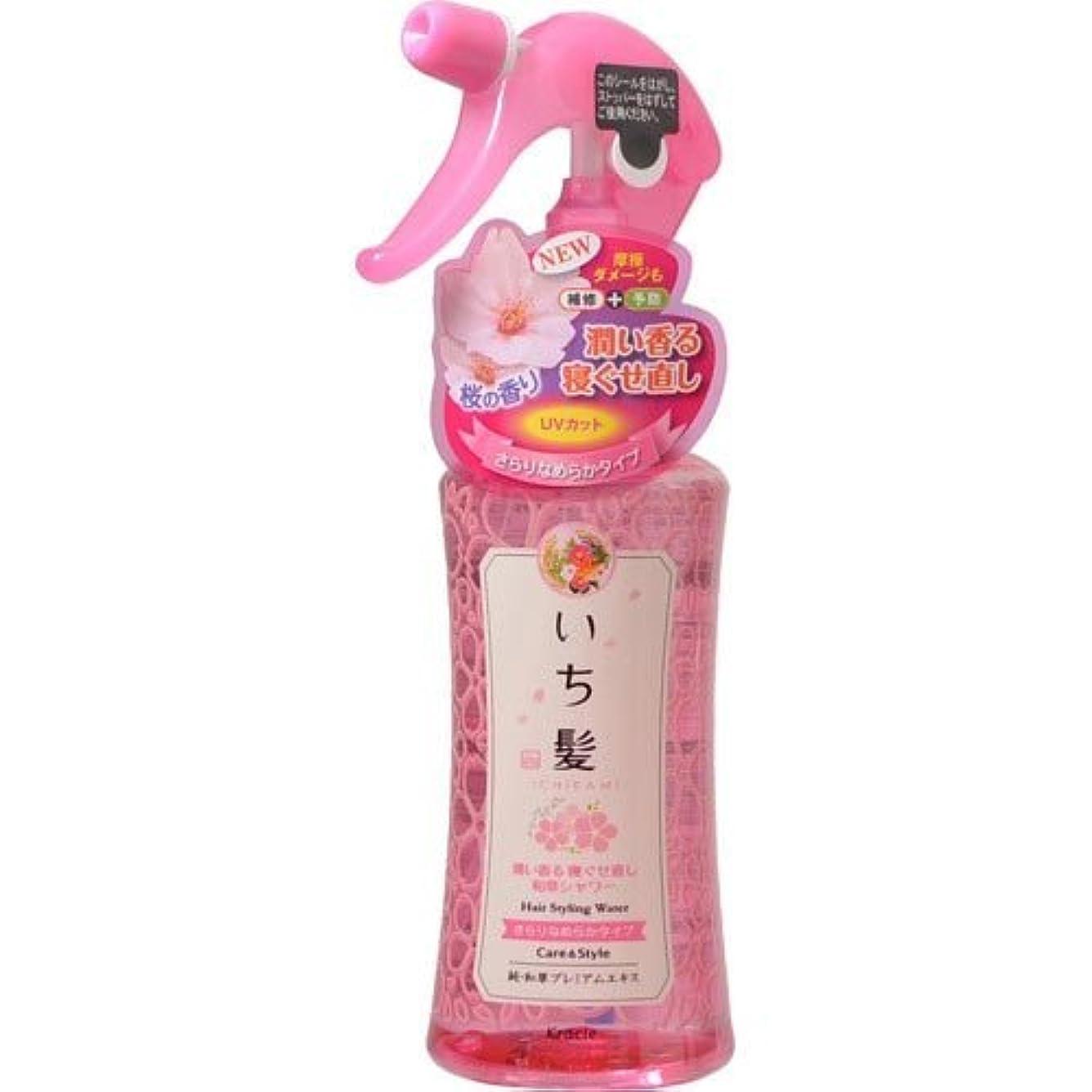 やむを得ないボトルネックマイクロプロセッサいち髪 潤い香る寝ぐせ直し和草シャワー さらりなめらかタイプ 250mL [並行輸入品]