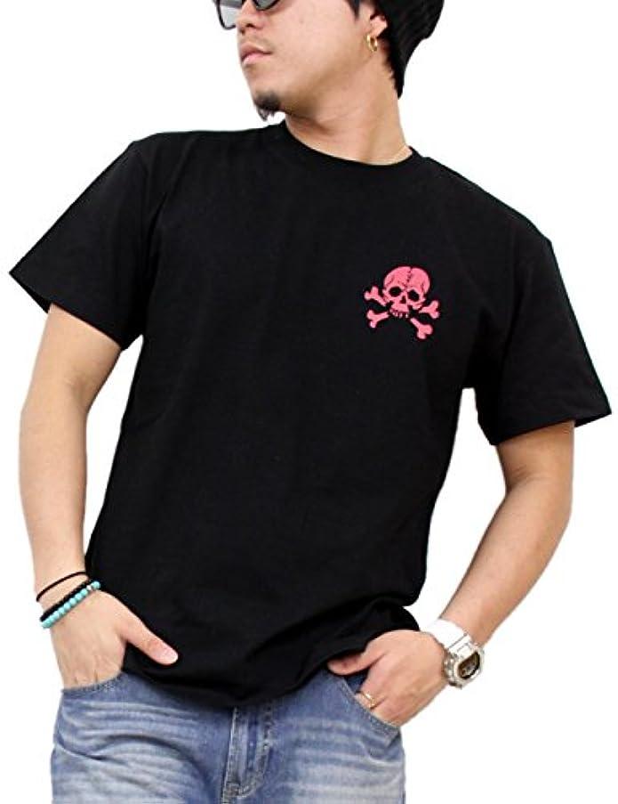 エミュレーションフィードバック合唱団(リアルコンテンツ) REAL CONTENTS XXXL XXXXL tシャツ メンズ 大きいサイズ 半袖 スカル ドクロ 骸骨 ロゴ ストリート 柄 プリント 4l 5l rcst1242-big