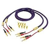 ナノテック・システムズ 端子付きスピーカーケーブル 2本1組 3.0m SP79MK2HVT3.0(ペア)