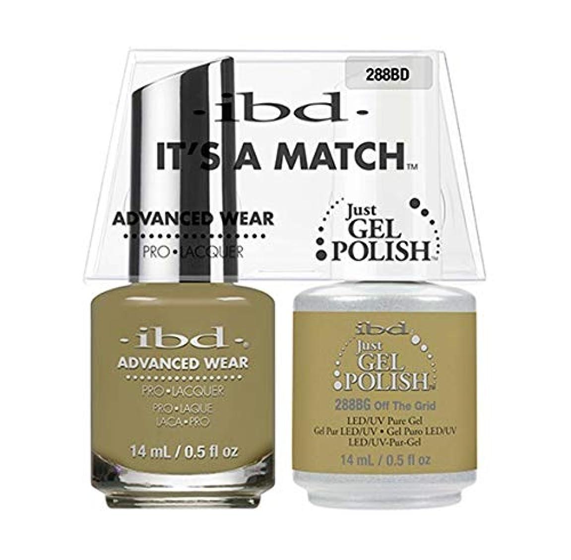 慈悲徹底的に老人ibd - It's A Match - Duo Pack - Serengeti Soul Collection - Off The Grid - 14ml / 0.5oz each