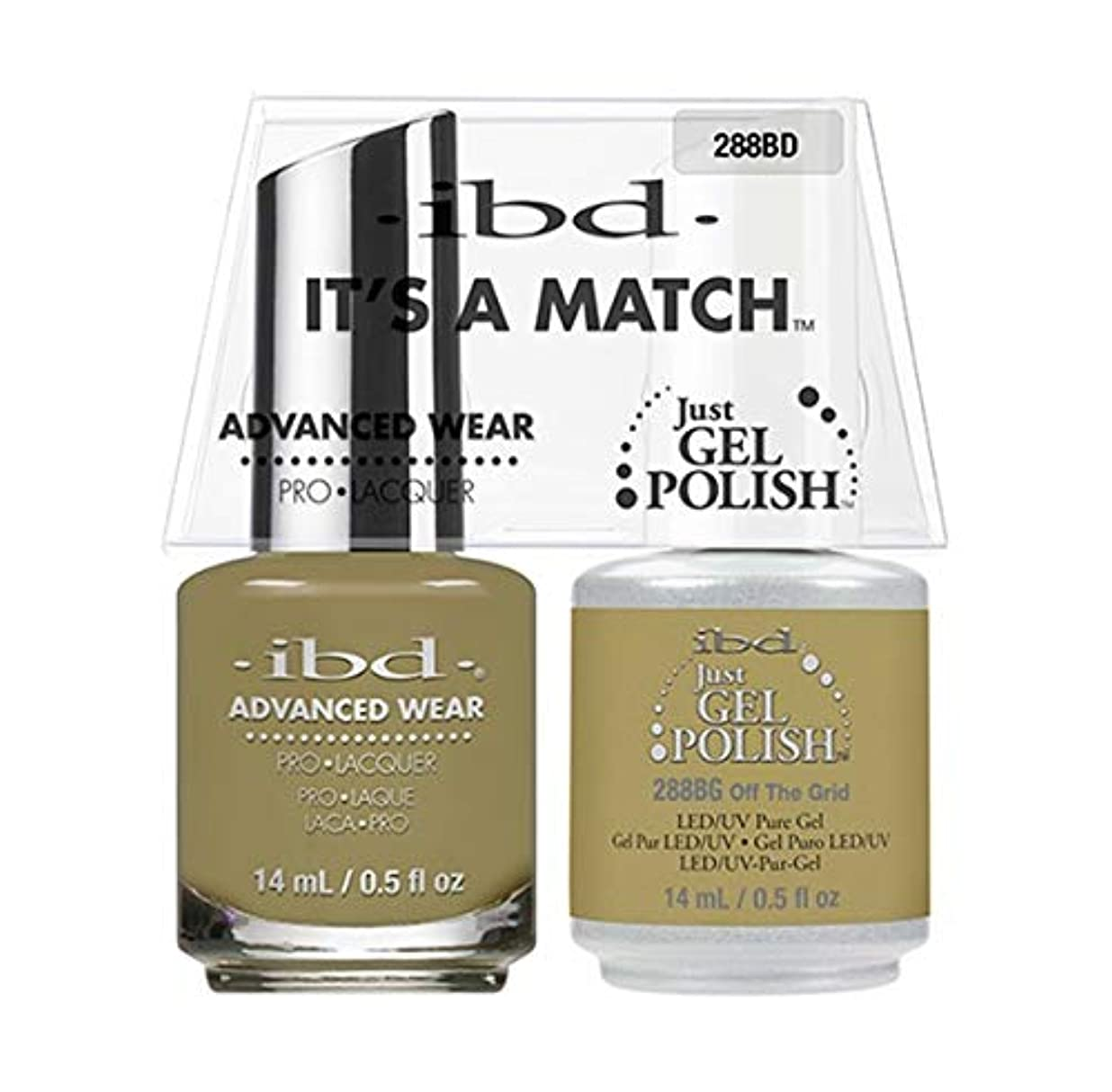 句読点ボリューム帝国ibd - It's A Match - Duo Pack - Serengeti Soul Collection - Off The Grid - 14ml / 0.5oz each
