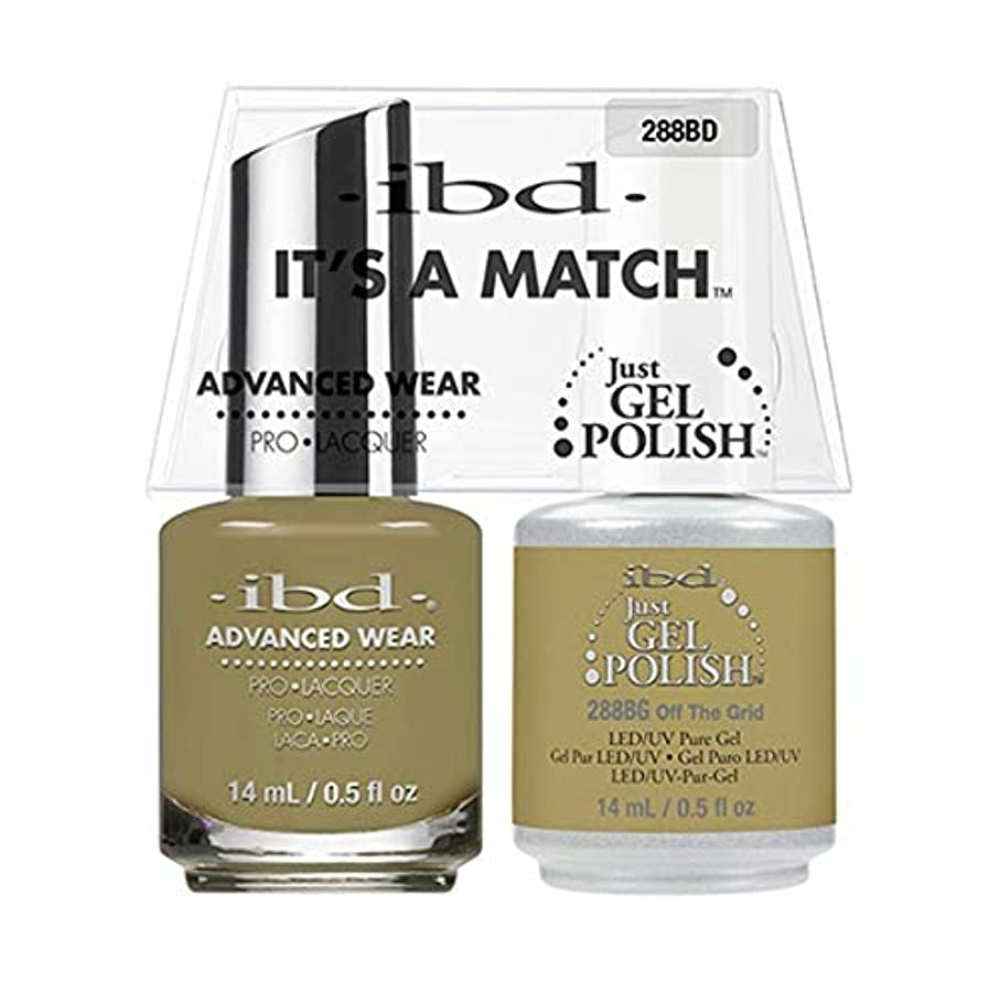 省ファックス愛するibd - It's A Match - Duo Pack - Serengeti Soul Collection - Off The Grid - 14ml / 0.5oz each