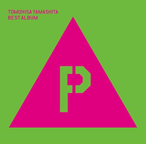 【Amazon.co.jp限定】YAMA-P<通常盤>(B3ポスター(amazon ver.)付き)