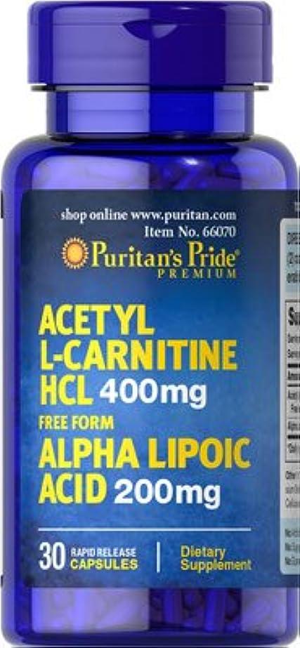 敵対的征服する切手Acetyl L-Carnitine HCL 400mg Alpha Lipoic Acid 200mg 30カプセル [並行輸入品]
