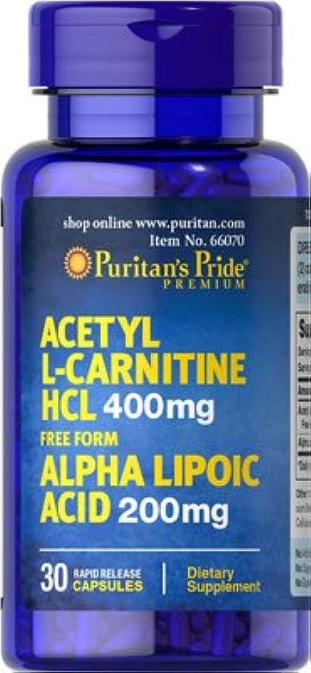 苦適切に無一文Acetyl L-Carnitine HCL 400mg Alpha Lipoic Acid 200mg 30カプセル [並行輸入品]