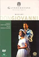 Mozart: Don Giovanni [DVD]