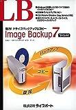 LB Image Backup 7 Server