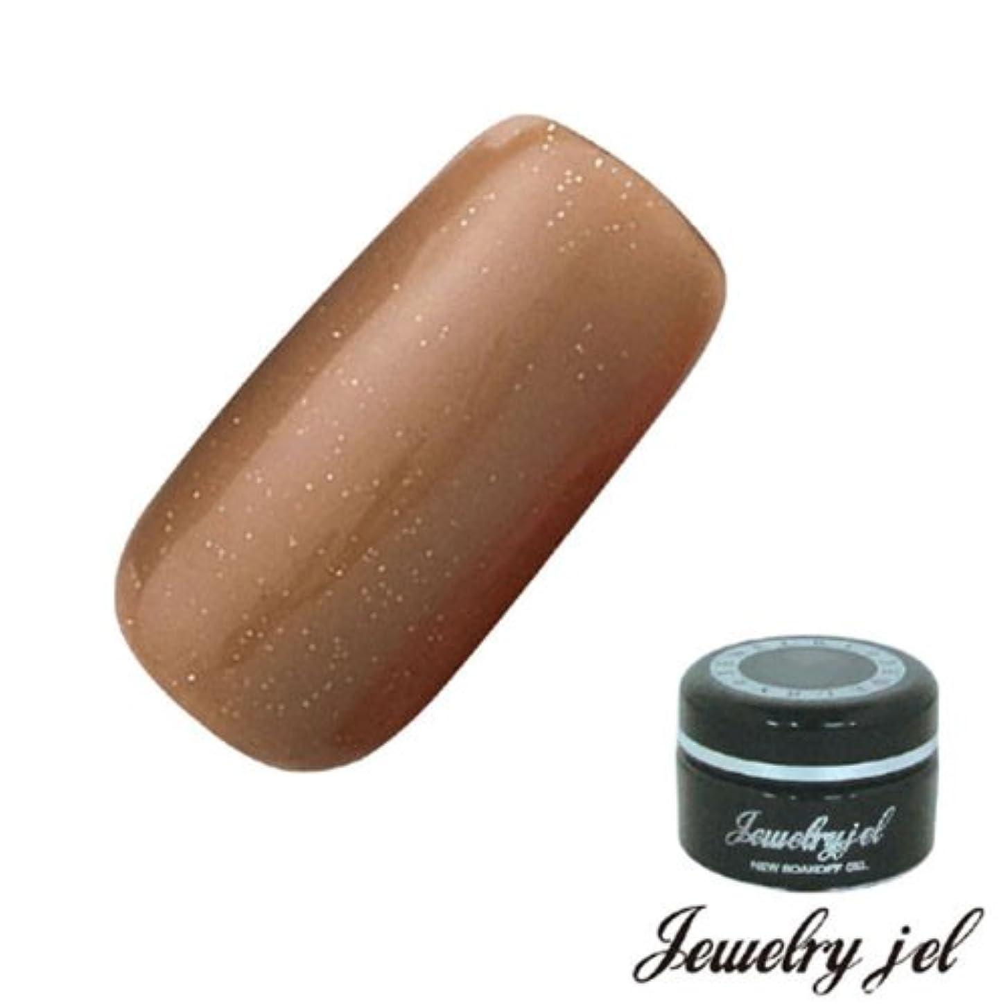 ジュエリージェル ジェルネイル ジュエリージェル カラージェル SC217 3.5g ミルクティベージュ パール入り UV/LED対応  ソークオフジェル ブラウンパール入りミルクティベージュ