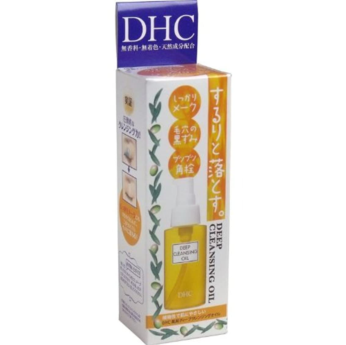 優れた可塑性メトロポリタンDHC 薬用ディープクレンジングオイル 70mL