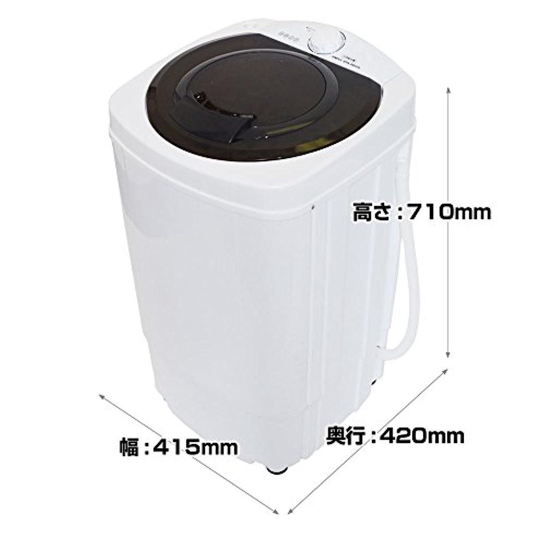速乾ミニマル脱水機「乾燥機いら~ず」 MINISPDR ※日本語マニュアル付き サンコーレアモノショップ