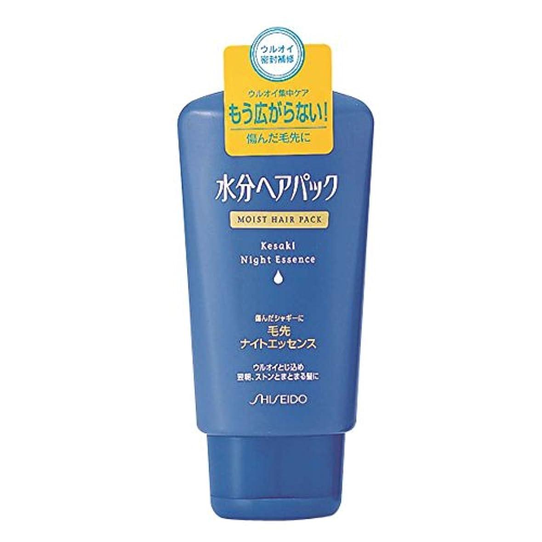 有効化用心深い気を散らす水分ヘアパック 毛先ナイトエッセンス120g