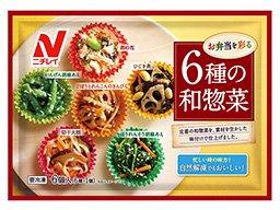 【12パック】 冷凍食品 6種の和惣菜 ニチレイ