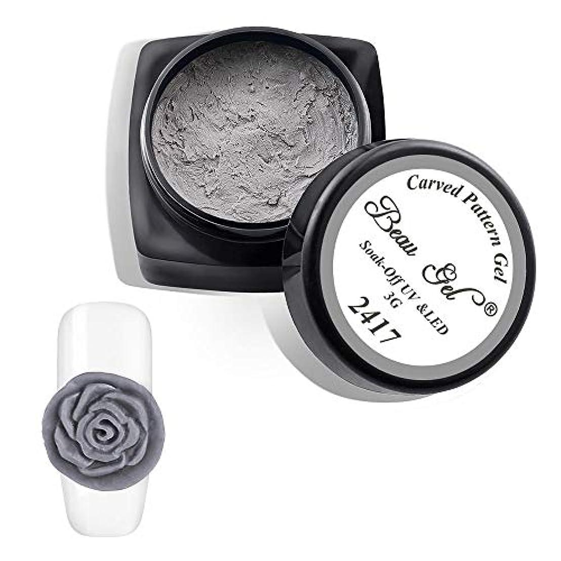 簡単な唇受粉するBeau gel ジェルネイル カラージェル デザイン可能 1色入り 3ml-2417