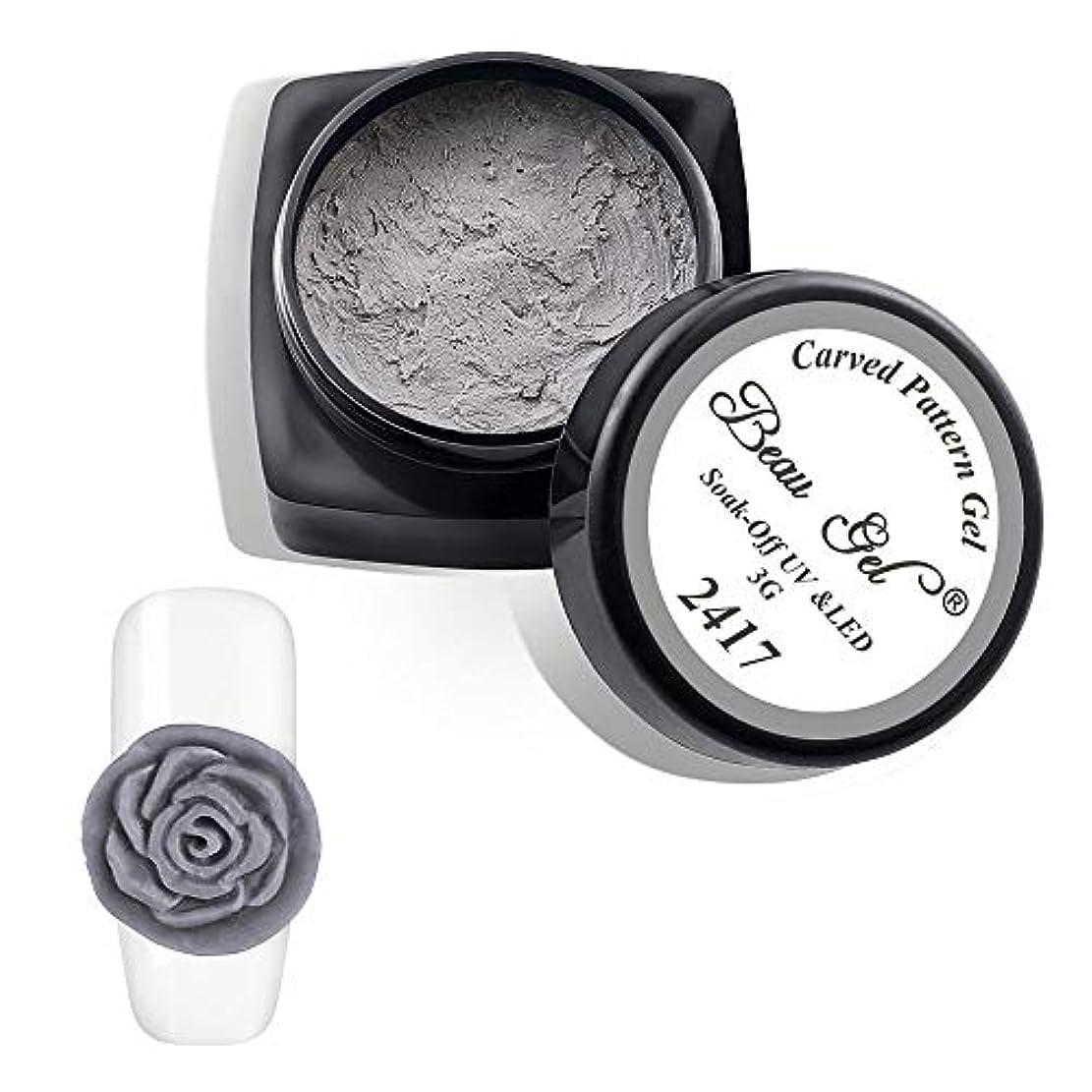 ポルトガル語エンコミウム抵当Beau gel ジェルネイル カラージェル デザイン可能 1色入り 3ml-2417