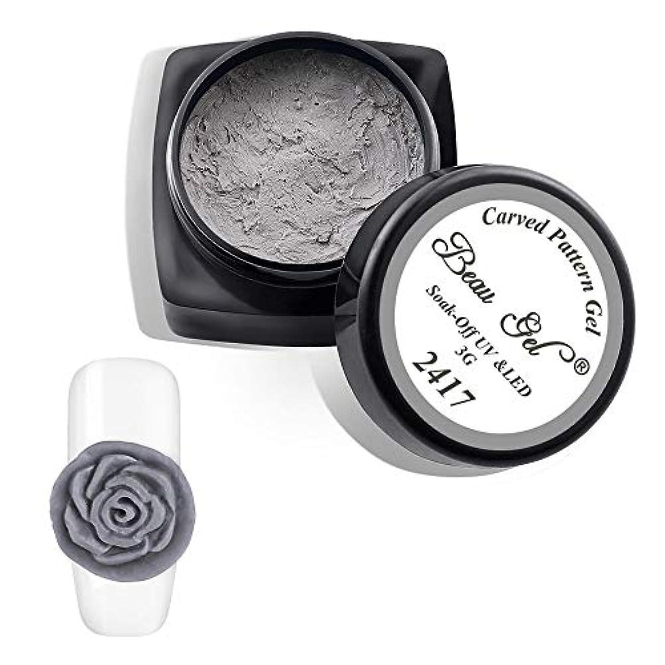 傀儡シーフード不均一Beau gel ジェルネイル カラージェル デザイン可能 1色入り 3ml-2417