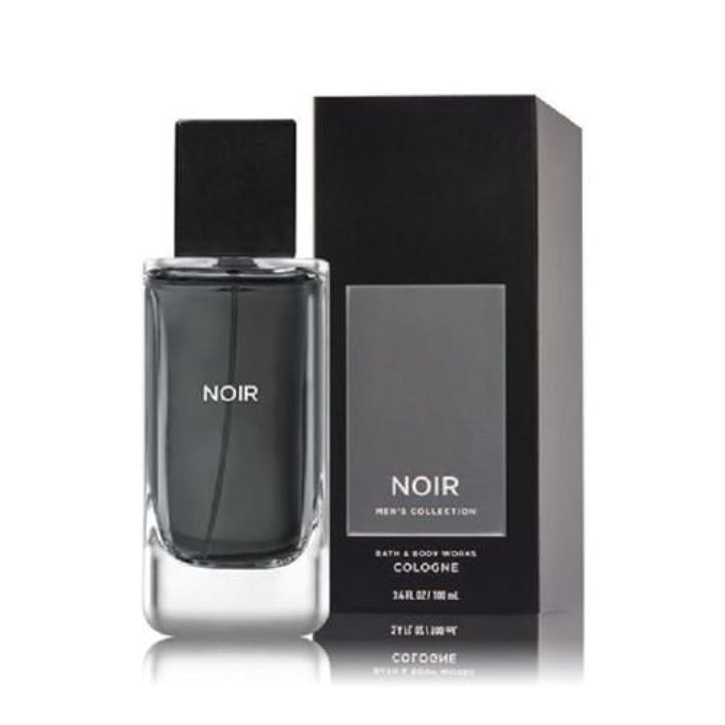 とげ退化する上に築きます【並行輸入品】Bath and Body Works Noir Men's Collection Cologne 100 mL