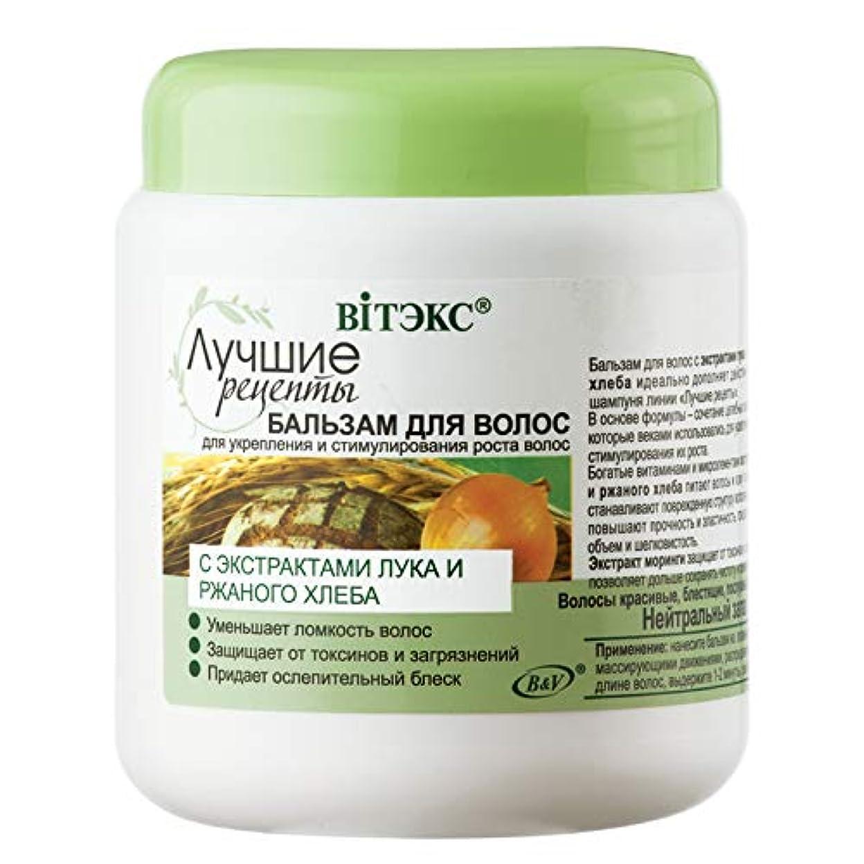 場所スカウトピービッシュBielita & Vitex Best Recipes Line | Strengthening & Hair Balm for All Hair Types, 450 ml | Moringa Extract, Onion...
