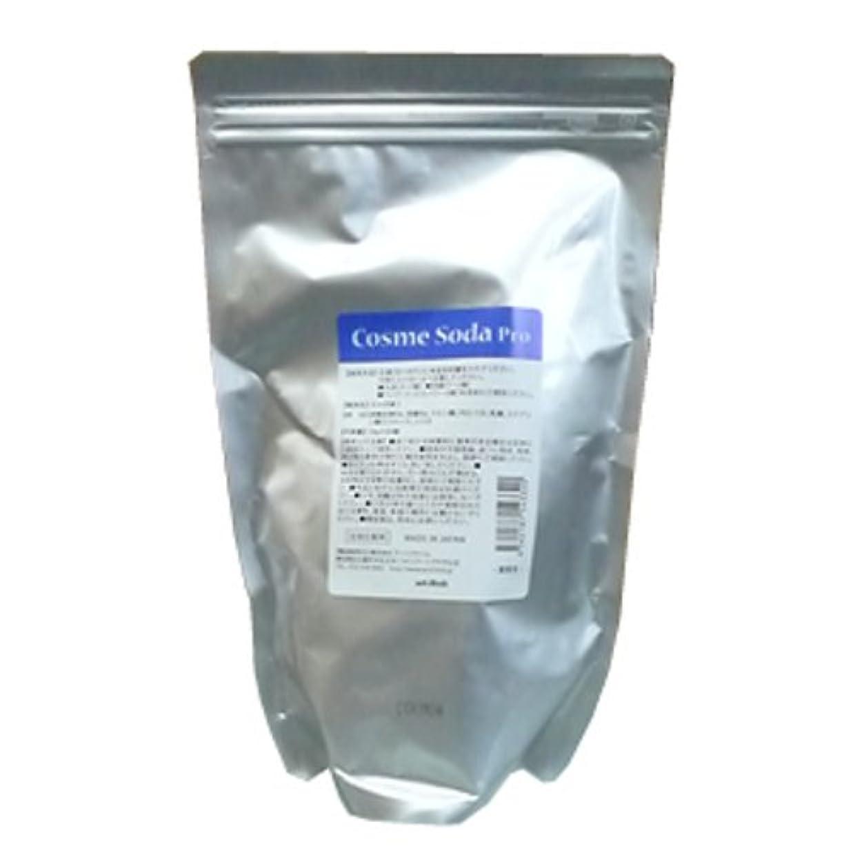 重炭酸SPA Cosme Soda Pro(コスメソーダプロ) 16g×60錠入り(業務用)
