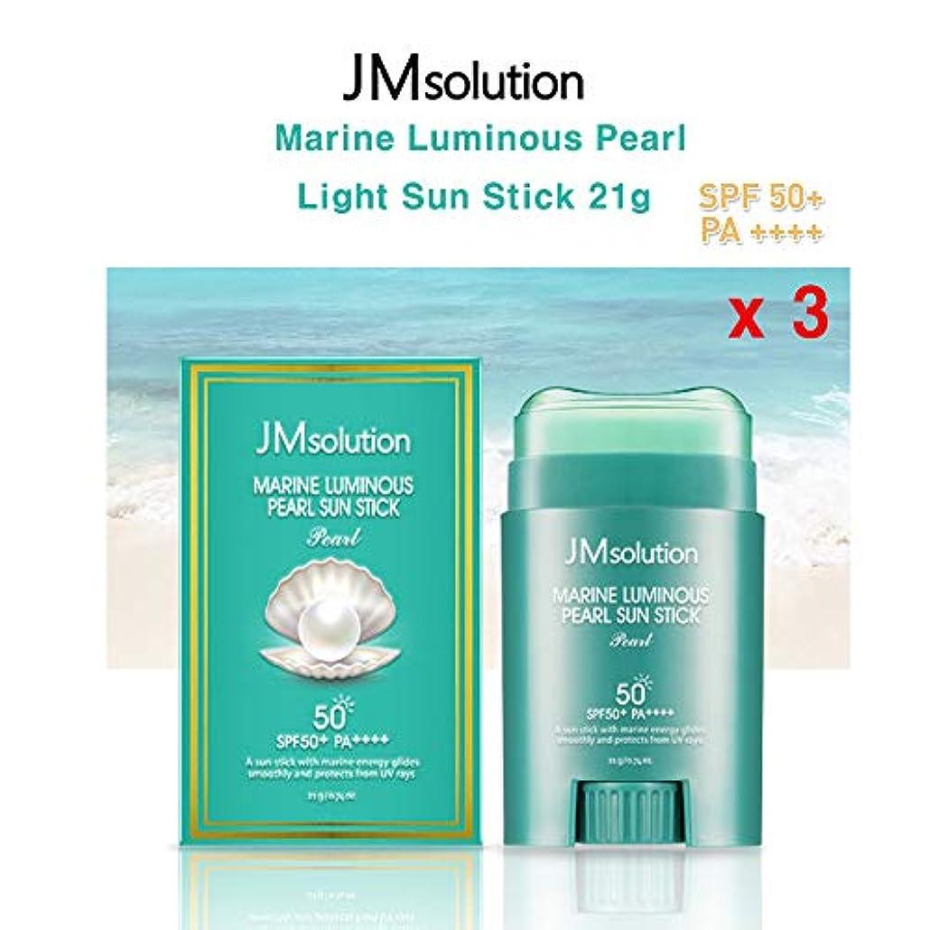 包帯チャンピオンシップ道を作るJM Solution ★1+1+1★ Marine Luminous Pearl Light Sun Stick 21g (spf50 PA)/マリンルミナスパールライトサンスティック21g