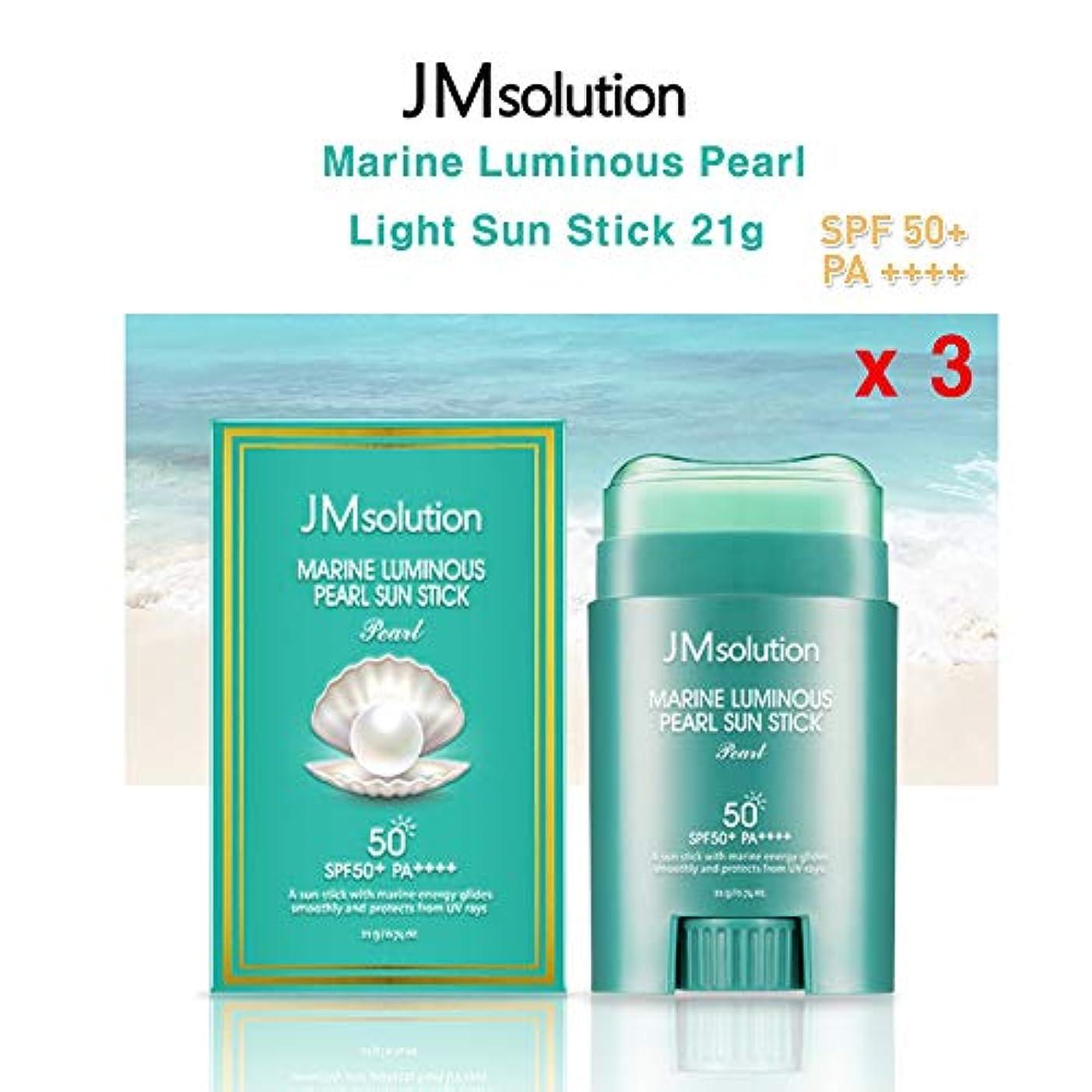 農場反対する欠如JM Solution ★1+1+1★ Marine Luminous Pearl Light Sun Stick 21g (spf50 PA)/マリンルミナスパールライトサンスティック21g