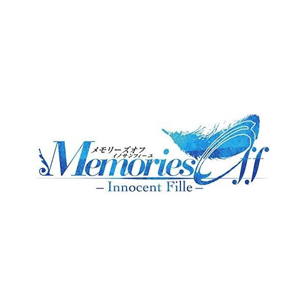 メモリーズオフ -Innocent Fille...の紹介画像2