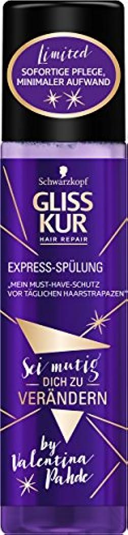 アジアアジア行進Gliss Kur - 限定版エクスプレスリペアコンディショナー、200ml(6個パック)