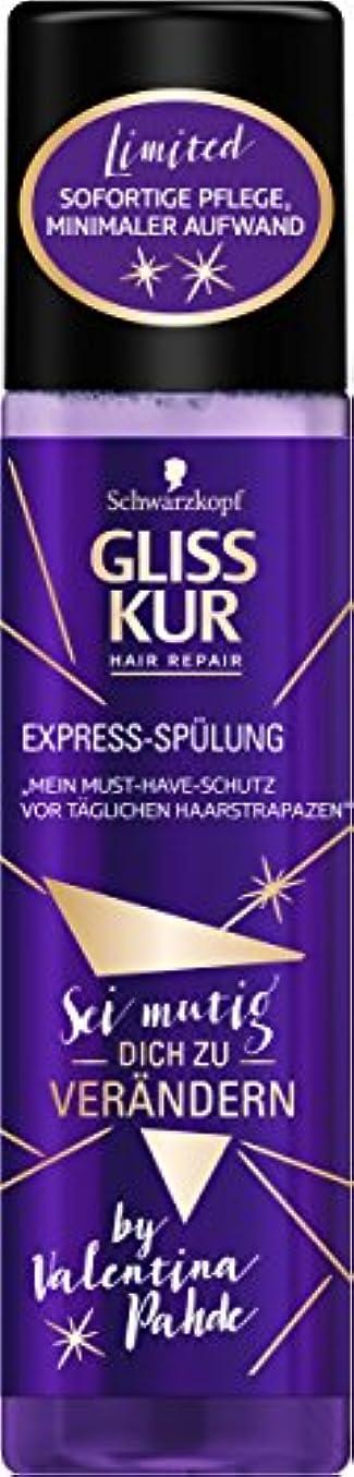 遷移アプト気候Gliss Kur - 限定版エクスプレスリペアコンディショナー、200ml(6個パック)