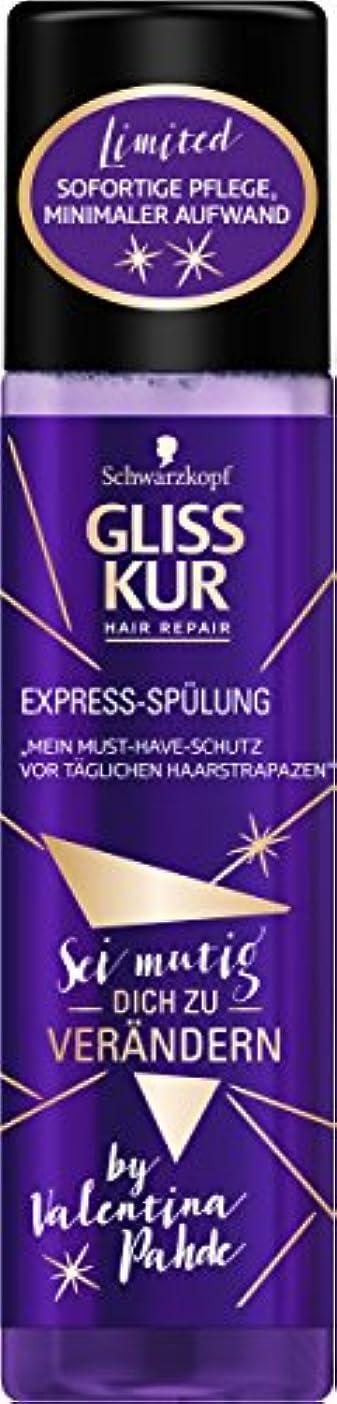 ロッジ湾王子Gliss Kur - 限定版エクスプレスリペアコンディショナー、200ml(6個パック)