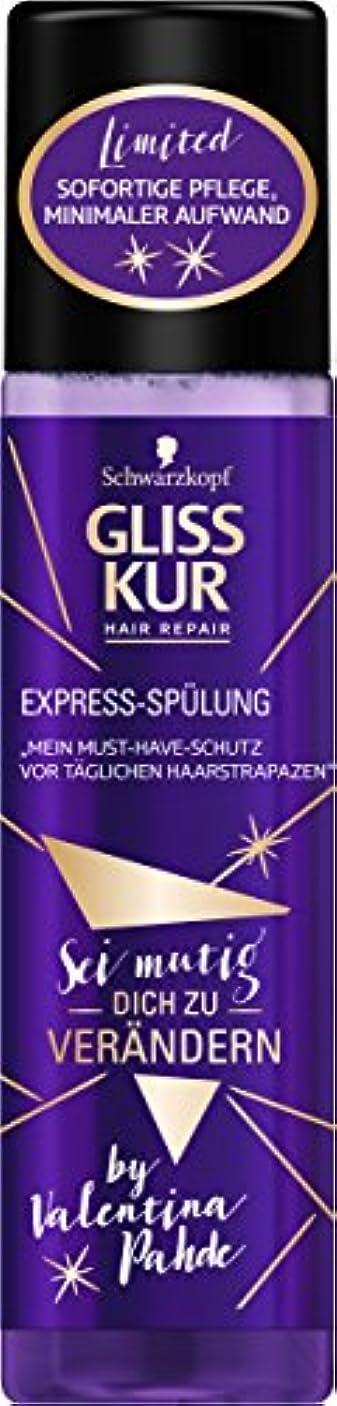 好む水橋脚Gliss Kur - 限定版エクスプレスリペアコンディショナー、200ml(6個パック)