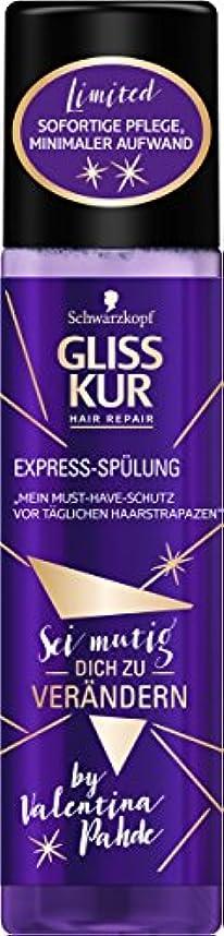 ピック鳩使役Gliss Kur - 限定版エクスプレスリペアコンディショナー、200ml(6個パック)