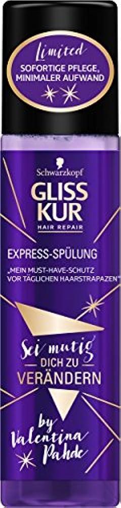 すずめ介入するレンジGliss Kur - 限定版エクスプレスリペアコンディショナー、200ml(6個パック)