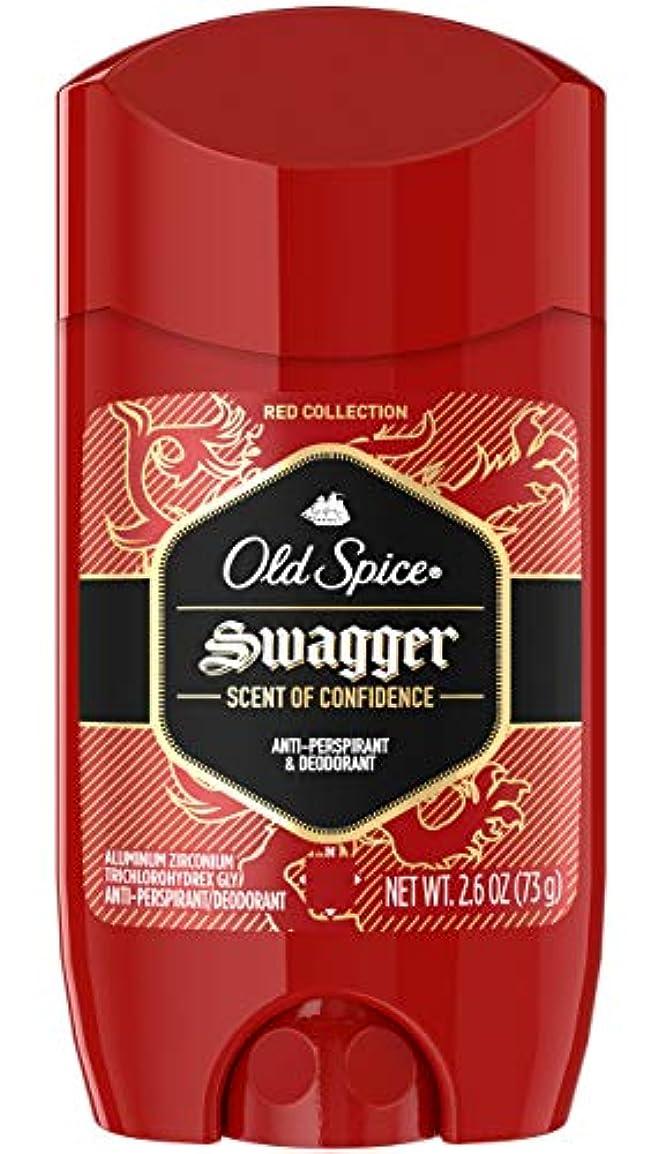 影減衰女王オールドスパイス(Old Spice) RED ZONE COLLECTION スワッガー デオドラント 85g [並行輸入品]
