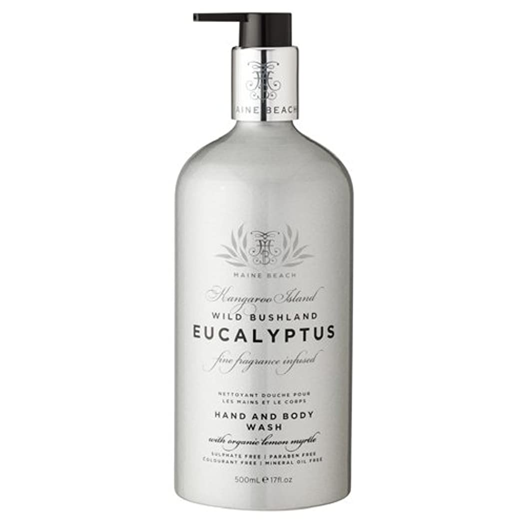 感嘆貴重な失望させるMAINE BEACH マインビーチ Eucalyptus Series ユーカリオイル ハンド&ボディウォッシュ