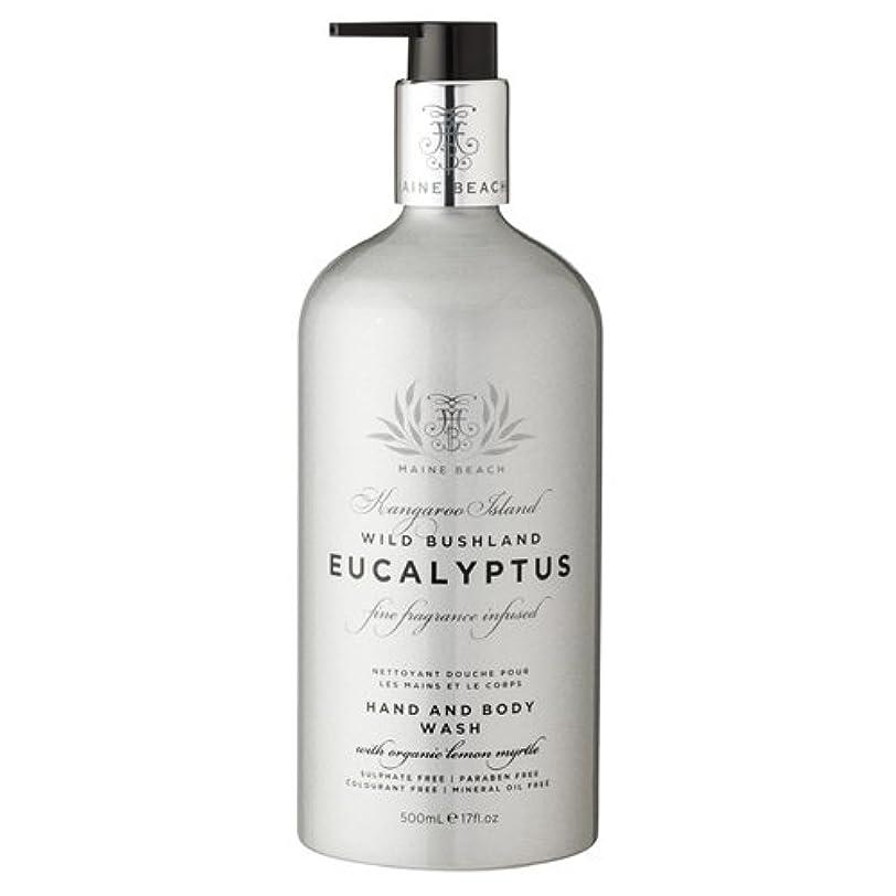 誤単調な守銭奴MAINE BEACH マインビーチ Eucalyptus Series ユーカリオイル ハンド&ボディウォッシュ