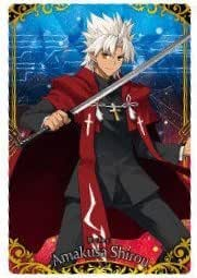 Fate Grand Order Wafer Card Francis Drake Vol.1 R16
